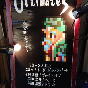 ULTIMATES~解体新書~ 吉祥寺シルバーエレファント '19..11.28
