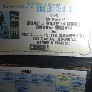 ISAO原点回帰ライブ 横浜Hey-JOE '19.12.30