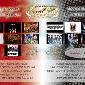 ISAO原点回帰ライブ 新宿Wild Side Tokyo '20.1.13