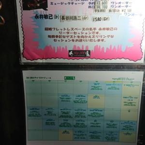 TOSHIMI SESSION 横浜Hey-JOE '20.2.6