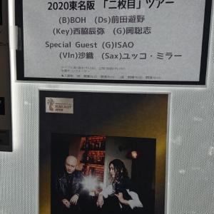 仮BAND 二枚目ツアー 目黒BLUES ALLEY JAPAN '20.2.16  1部2部