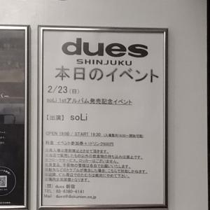 soLi 1st アルバム発売記念イベント 新宿dues '20.2.23