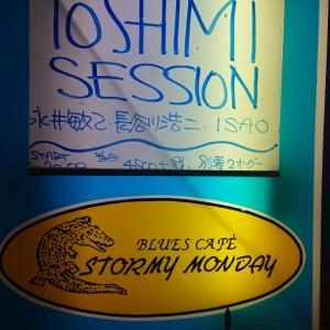 TOSHIMI SESSION 関内ストーミーマンデー '20.8.25