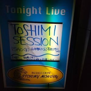 TOSHIMI SESSION 関内ストーミーマンデー '20.9.15