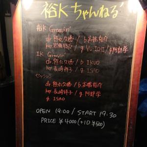 I-K GROOVIN' 吉祥寺シルバーエレファント '20.11.4