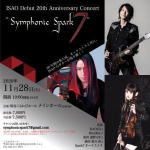 Symphonic Spark7 保谷こもれびホール '20.11.27