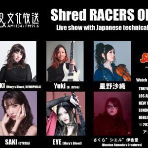 配信・Shred RACERS ONLINE F3 '20.3.4