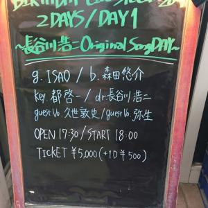 KOZY HASEGAWA B.D.Live 吉祥寺シルバーエレファント '21.4.3
