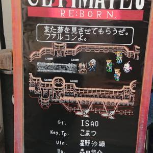 ULTIMATES 2部 吉祥寺シルバーエレファント '21.5.3