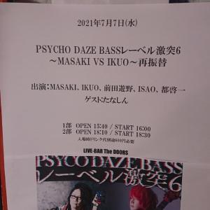 PSYCHO DAZE BASS 初台DOORS '21.7.7