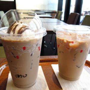 食後のコーヒーは上島珈琲店