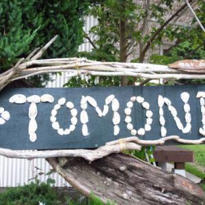 【新店】庄内町に8月オープン!「いっぷく処 共(TOMONI)」