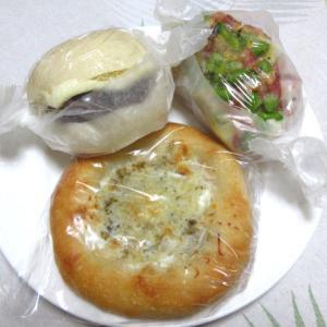 パンとフランス料理のお店「レスタミネ エマ」のパン♪