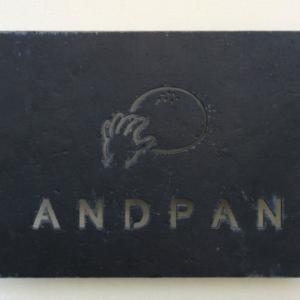 なにもかもが美味しい♪「ANDPAN」