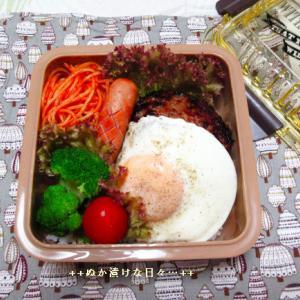 *メリ☆食* ロコモコ丼で弁当♪