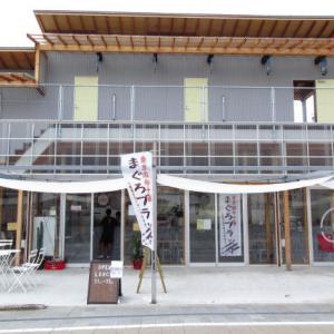 【新店】舘山寺にさんぼんスタンドがオープン