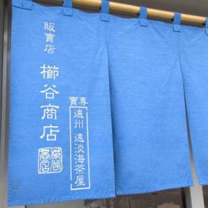 「KUSHITANI CAFE」のホットドッグがデカっ!( ゚Д゚)