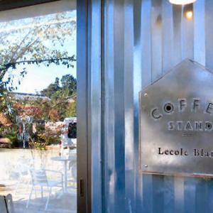 「COFFEE STAND Lecole Blanc(レコールブラン)」で水出しアイスコーヒー♪