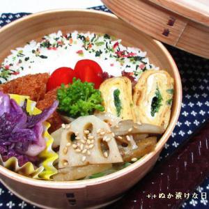 *メリ☆食* 渡辺精肉店のコロッケで曲げわっぱ弁当♪