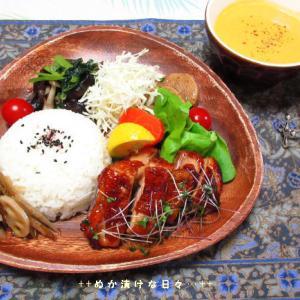 *メリ☆食* ワンプレートで照り焼きチキンな夕食♪