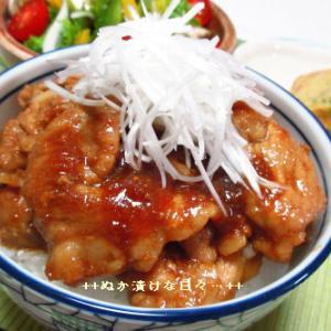 *メリ☆食* にんにくたっぷり豚丼!で夕食♪