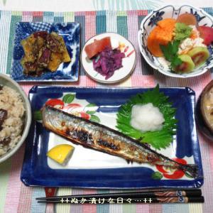 *メリ☆食* 今年初のむかご料理で夕食♪