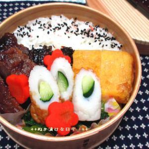*メリ☆食* 絶品!松阪牛の味噌漬で曲げわっぱ弁当♪