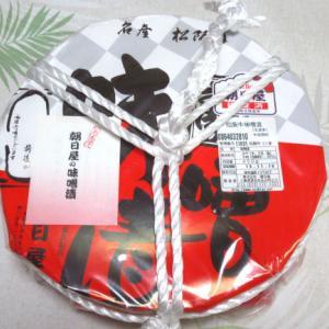 *メリ☆食* 朝日屋の松阪牛の味噌漬で夕食♪