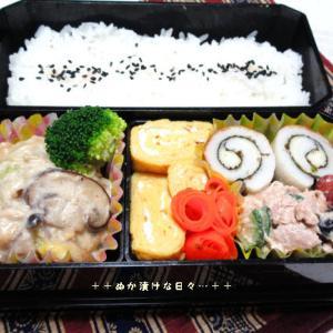 *メリ☆食* 本日のお弁当♪