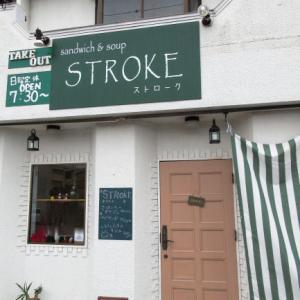 お初!サンドイッチとスープのお店「STROKE(ストローク)」