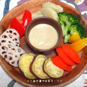 *メリ☆食* 彩り野菜のバーニャカウダで夕食♪