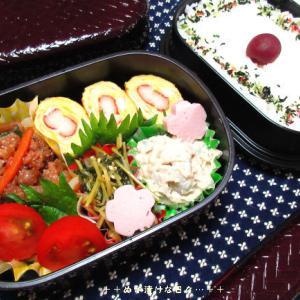 *メリ☆食* 今日はアジロの二段弁当箱でお弁当♪