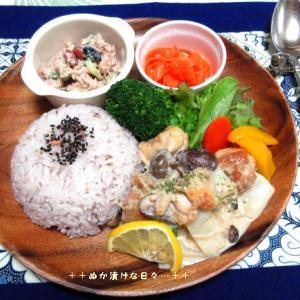 *メリ☆食* チキンのクリーム煮ワンプレートご飯&ボジョレー・ヌーヴォー