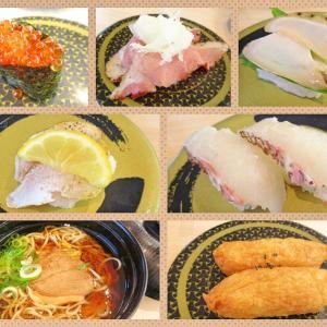 先週のお寿司「はま寿司」