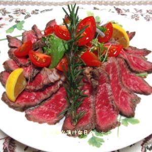 *メリ☆食* ローストビーフと海老芋のサラダで夕食♪