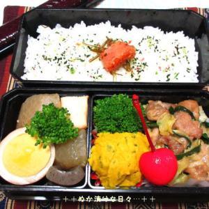 *メリ☆食* 大分名物「ニラ豚」で弁当♪と九州の美味しいもの