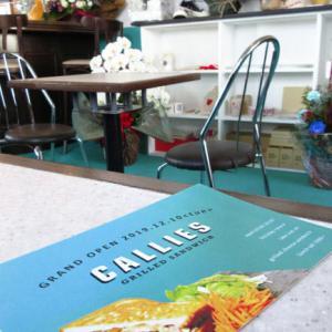 【新店】葵西にオープン!「CALLIES」GRILLED SANDWICH