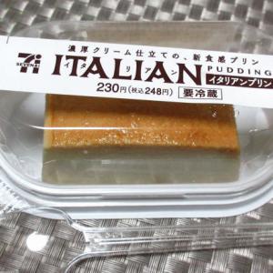 チーズケーキとプリンの合体!セブンの「イタリアンプリン」