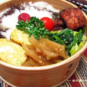 *メリ☆食* 菊芋の金平と鶏の唐揚げで曲げわっぱ弁当♪