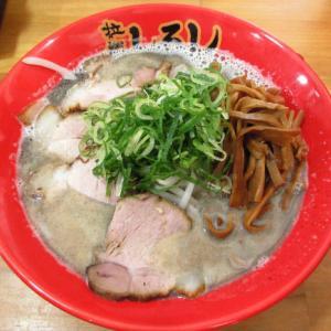 ひとりらーめん♪ 「拉麺 しるし 半田山店」でアレが復活!