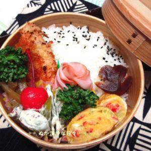 *メリ☆食* 鮭の香草パン粉焼きで曲げわっぱ弁当♪