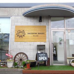 【新店】プレオープン中のパン屋さん「ハコニワベーカリー」