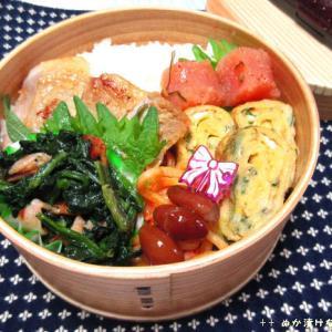 *メリ☆食* 豚肉の西京味噌漬けで曲げわっぱ弁当♪