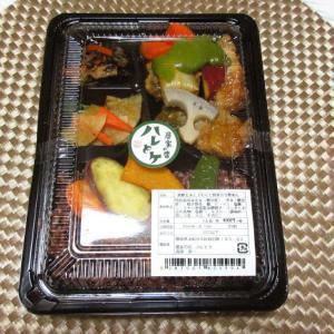 「農家の店 ハレとケ」のお弁当