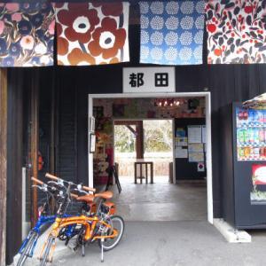 そして「駅Café」