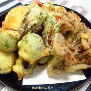 *メリ☆食* 野菜の天ぷら定食で夕食♪