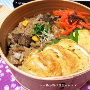 *メリ☆食* 牛ステーキの混ぜご飯で曲げわっぱ弁当♪
