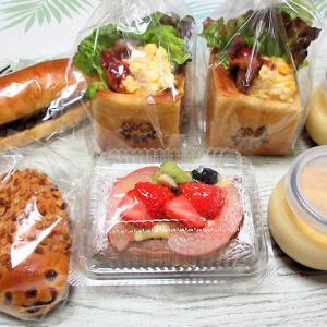 「ハコニワベーカリー」のパンとプリン