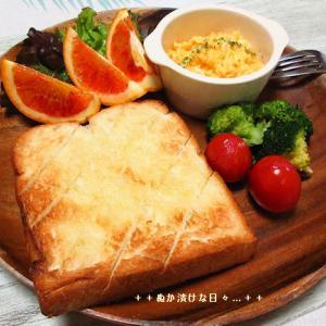 *メリ☆食* 浜松産ブラッドオレンジでワンプレートモーニング♪