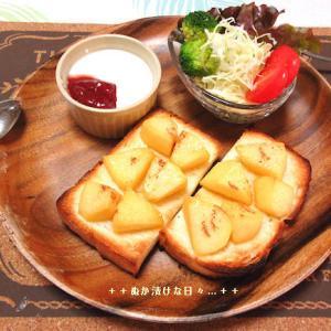 *メリ☆食* 焼きリンゴのトーストでモーニング♪